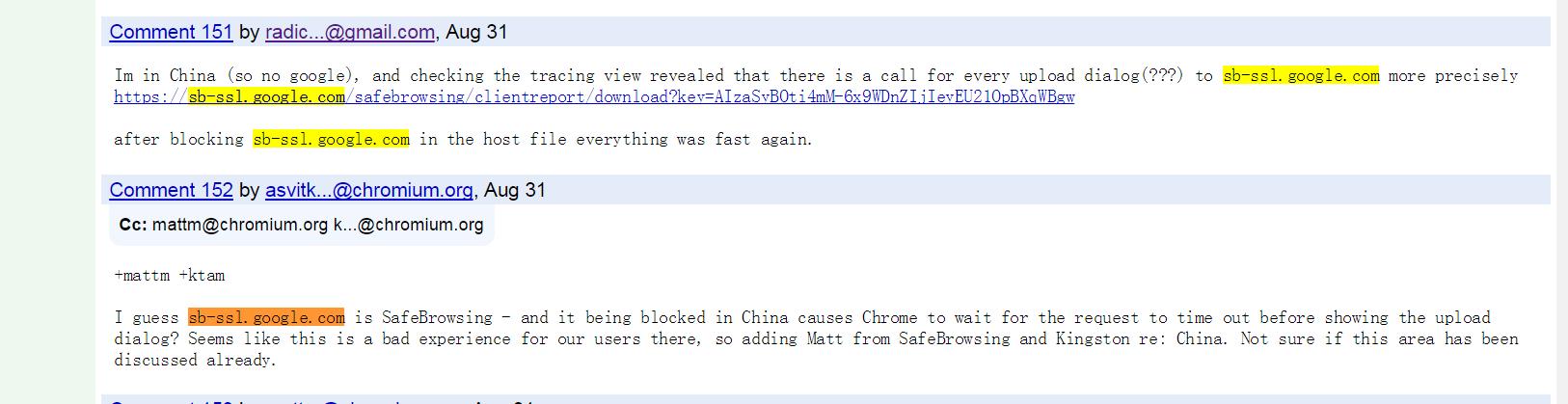 chrome 上传文件控件,选择文件时会延迟近10s