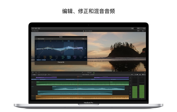 Final Cut Pro X中文破解版 V10.4