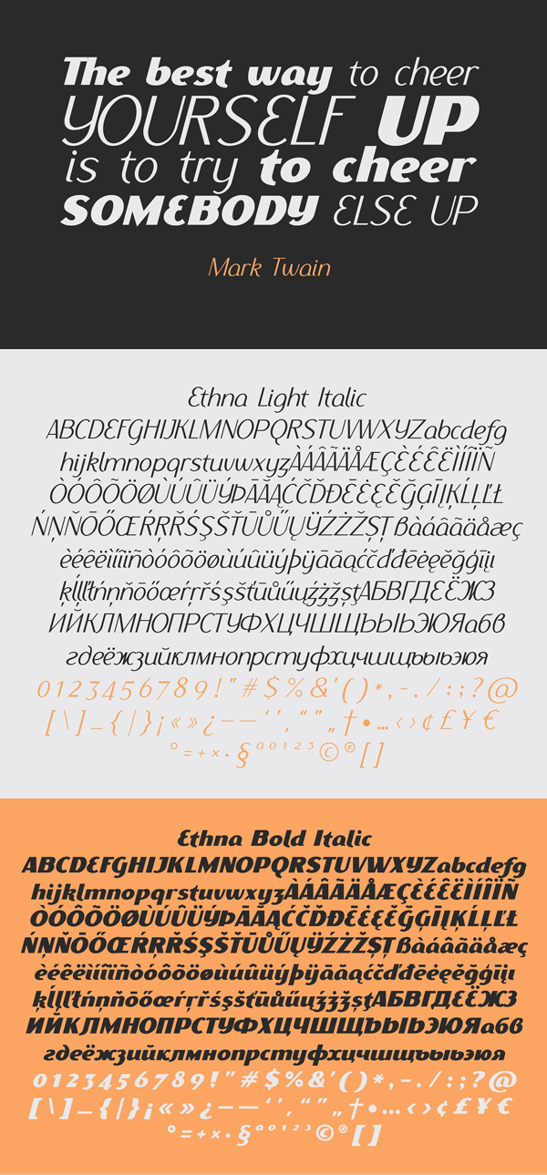 25+最新英文字体