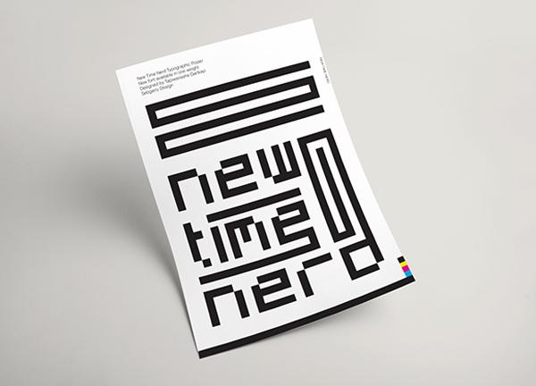25+设计师2018必备英文字体