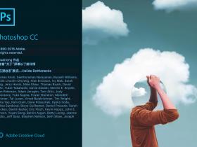 最新PS CC 2019破解补丁,MAC与windows版本